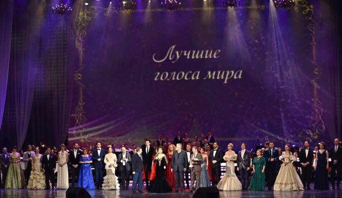 Kremlin Palace 2020